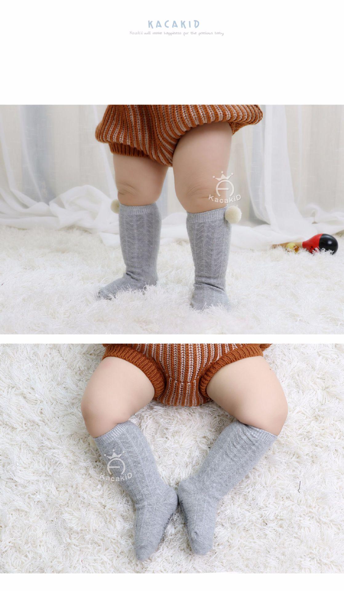 Baby Knee Socks Cotton Funny Pom Pom Socks Boys Girls Meias Fashion
