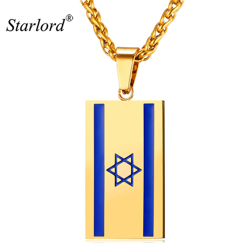 New Hot Fashion Israel National Flag Pendant Stainless Steel Gold Plated Patriot