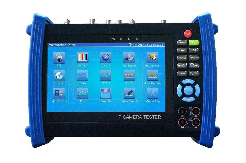 7 inch IP CCTV tester monitor IP AHD CVI TVI analog cameras onvif 1080p multimeter Visual fault locator optical fiber TDR