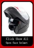 open face helmet (1)120