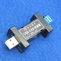 USB-CAN usbレシーバーコンバータアダプタ用プロフェッショナルノートブックpc