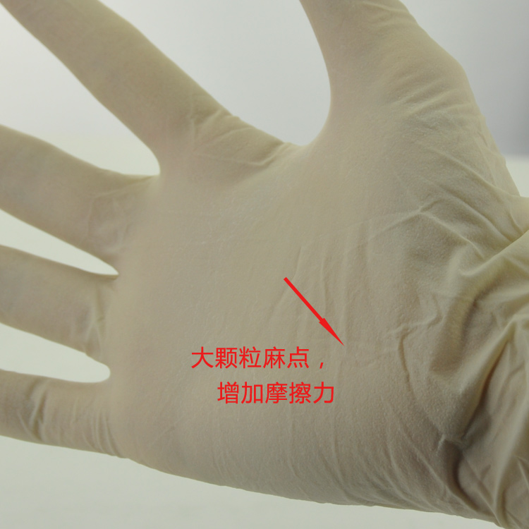 Disposable latex examination gloves longer thicker latex household gloves free shipping 50 / bag( disposable gloves blue latex gloves check protective work gloves labor insurance rubber gloves free shipping