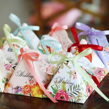 50PCS Elegant Floral Small Cones Wedding Gift Box Marriage Embalagem Wedding Favors for Guests Gift Packaging Party Supplies