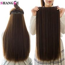 """SHANGKE 5 клипс/шт. Натуральные шелковистые прямые волосы удлинение 2"""" дюймов на клипсах для женщин длинные искусственные синтетические волосы"""