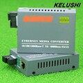 KELUSHI 1 Пара HTB-GS-03 A/B Gigabit Волоконно-Оптический Media Converter 1000 100mbps Одномодовое Волокно SC Порт 20 КМ Внешнего Источника Питания