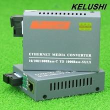 KELUSHI 1 Pair HTB-GS-03 A/B Gigabit Fiber Optical Media Converter 1000Mbps Single Mode Fiber SC Port 20KM External Power Supply