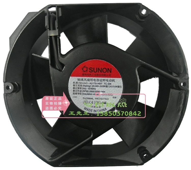 New original SUNON Sunon A2175HBT TC.GN17251 220V172 * 150 * 51MM capacitive axial cooling fan sanyo new and original inverter fan 9gv5748p5h04 48v 96w axial fan 172 150 51mm