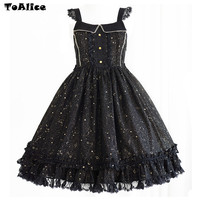Gorgeous Starry Sky Gold Print Women Suspender Dress 2018 Gothic Lolita Princess JSK Dresses Girls Vestidos With Lace Hem