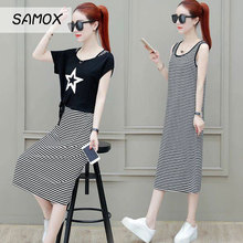 JSMY 2019 New Summer Dress Large Size Womens Fashion Slim Short Sleeve Two-piece Suit