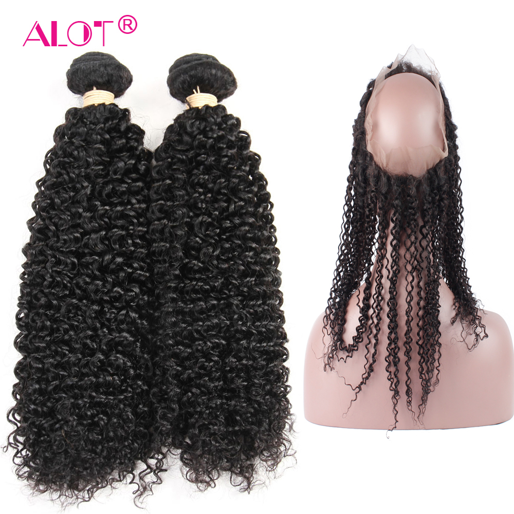 ALOT Brazilian Kinky Curly Human Hair 2 Bundles With 360 Lace Frontal Non Remy Human Hair Weave With 360 Frontal Hair Extension