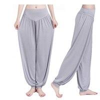 New Design Women Yoga Pants Workout Pants Colorful Harem Modal Boomers Dance Yoga TaiChi Full Length