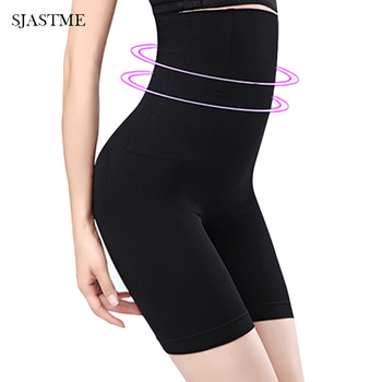 Women Slimming Shapewear Fat Burning Bodysuit Thigh Slimmer Body Shaper Trainer Corset Butt Lifter Buttock Enhancer Lift Panties 1