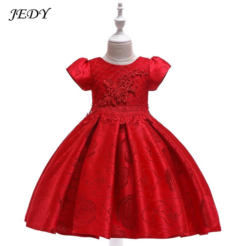4-13 Years Old  Girls Satin Performance Short Sleeves Dress Kids Party Wedding Red Princess Dresses Pink Toddler Host Elegant