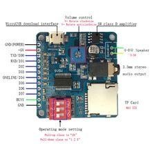 Мини-DY-SV5W mp3-плеер модуль, триггер/последовательный порт управления аудио Голосовая доска