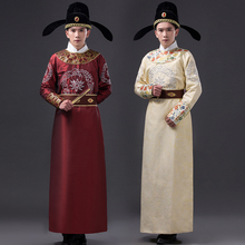 Hot sale man's Tang suit Chinese Traditional Ancient Hanfu men cosplay costume more colors stage clothes for men dress Outfit