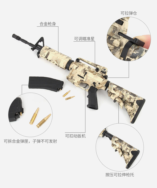 13 alliage M4A1 fusil dassaut carabine pistolet militaire assembler pistolet modèle Melal amovible ne peut pas tirer cadeau garçon