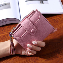 Купить с кэшбэком Fashion Women Wallets Short Style Top Quality PU Leather Female Clutch Card Holder Multi-functional Purse Zipper Coins Wallet