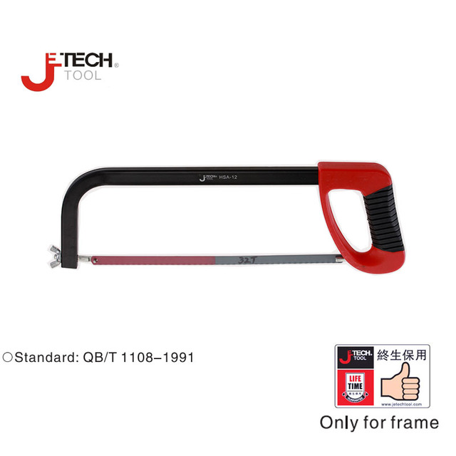 Jetech hacksaw aluminum alloy saw frame hacksaw blade multifunction jetech hacksaw aluminum alloy saw frame hacksaw blade multifunction saw blade household work woodworking tools 44cm greentooth Choice Image
