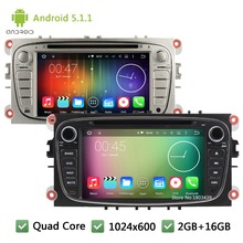 Quad core Android 5.1.1 7″ 1024*600 Car DVD Player Radio Stereo Audio Screen GPS For Ford Focus Mondeo Kuga C-MAX S-MAX Galaxy
