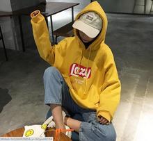 2017 весенние женские в Корейском стиле HARAJUKU ветер свободные с капюшоном sweatershirt ленивый буквы Топы корректирующие