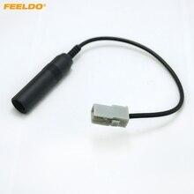 FEELDO 1Pc Car Radio Antenna Adapter For Hyundai 2009-2011 Kia KI-11 Wire Cable Harness #AM4794