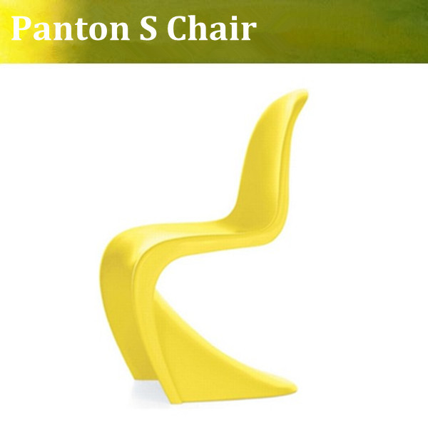 U-BEST Yellow Plastic Molded Side Dining Chairs,KITCHEN MODERN STYLE PLASTIC side chair