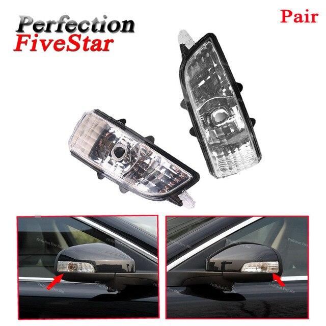 31111102 31111090 For Volvo S40 S60 S80 C30 C70 V50 V70 2007 2008 2009 L R Mirror Indicator Turn Signal Light Lamp Lens NO Bulb