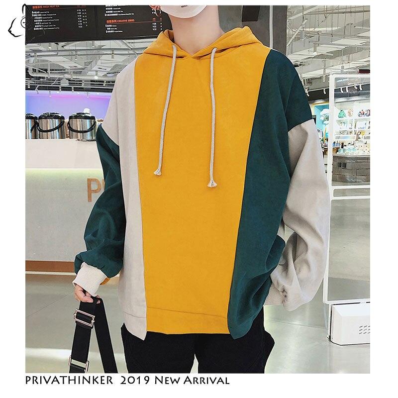 Privathinke Autumn Hooded Sweatshirt Japanese Harajuku Streetwear Sweatshirt Men Casual Patchwork Sweatshirt Male
