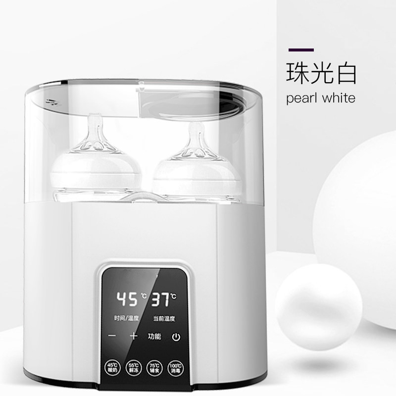 Baby bottle disinfection fast warm milk & sterilizers 4 in 1 multi-function automatic intelligent thermostat baby bottle warmers