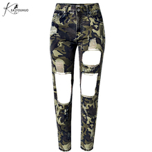 2018 Autumn Joggers Women Pants Military Female Army Camo Pants Female High Waist Camouflage Jeans Green Pants Leggings Trousers