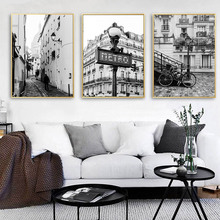 Landscape Picture Black White Architecture Decor Wall Art Canvas Painting Modern Room Nordic Posters Pictures Unframed