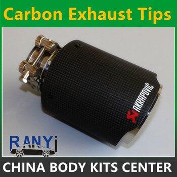 1 шт.: 54 мм/76 мм углеродное волокно с покрытием Универсальный Автомобильный наконечник выхлопной трубы задний наконечник Akrapovic автомобильны...