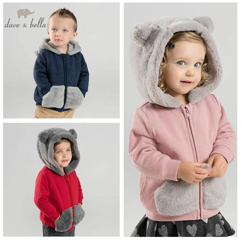 DBJ8665 Dave Bella зима детские прекрасные куртка детская модная верхняя одежда детская куртка с капюшоном