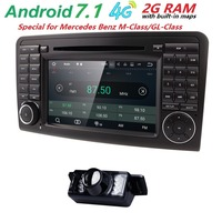Wholesales 2 Din 7 Inch Android 7 1 Car DVD Player For Mercedes Benz ML GL