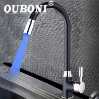 OUBONI 360 Swivel Brass LED Torneira Cozinha Kitchen Faucets Hot And Cold Water Swivel Black Painiting