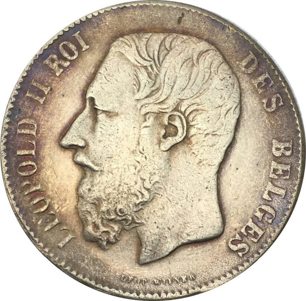 Belgium Leopold II 1866 Roi Des Belges Crowned Shield Divide Denomination 5 Francs Frank Brass Silver Plated Copy Coin