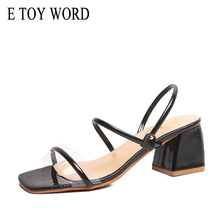 E TOY WORD High Heels Transparent Sandals Women Summer Sexy Ladies Square Classics Shoes Black White