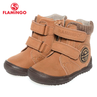 FLAMINGO 100 Russian Famous Brand 2015 New Arrival Spring Autumn Children Fashion High Quality Leather Boots