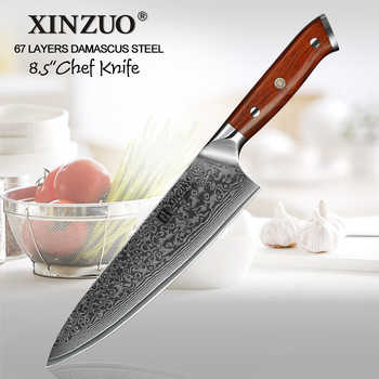 XINZUO 8.5'' Chef Knife Japanese Damascus Forged Steel Kitchen Knife Professional Gyutou Knives Stainless Steel Rosewood Handle - DISCOUNT ITEM  40% OFF All Category