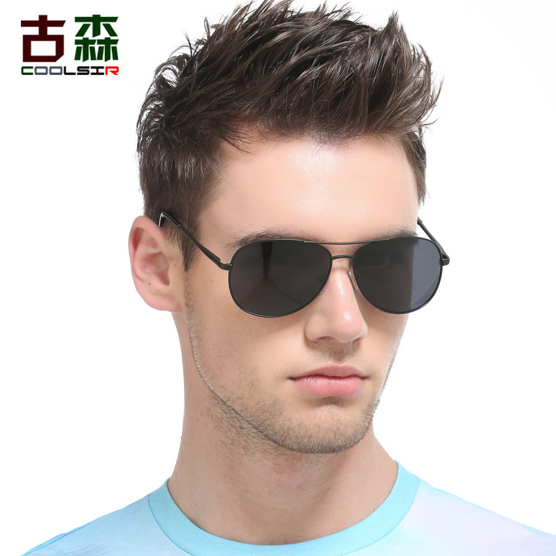 10pcs/lot COOLSIR 2017 New Frog Sunglasses Good Design Fashion Twin-Beams 8 Colors Sun Glasses For Female and Female
