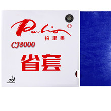 Rubber Cake-Sponge-Speed Table-Tennis Blue Professional-Player CJ8000 Palio Official