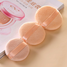 1 pcs Professional Round Shape BB Cream Powder Puff Portable Soft Cosmetic Makeup Foundation Sponge For Women 3 Size Hot