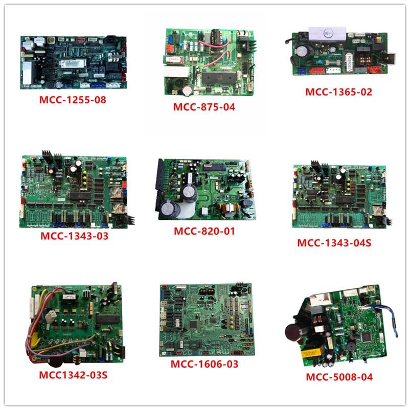 MCC-1255-08| MCC-875-04| MCC-1365-02| MCC-1343-03| MCC-1343-04S| MCC-820-01| MCC1342-03S| MCC-1606-03| MCC-5008-04 Used Work
