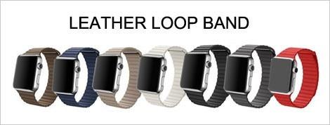 leather-loop-