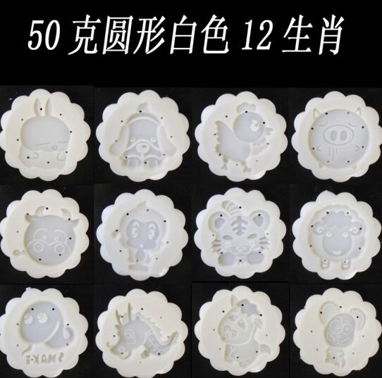 25g 50g 63g 75g 100g 125g Hand pressing round square white mooncake mold motif in Cake Molds from Home Garden