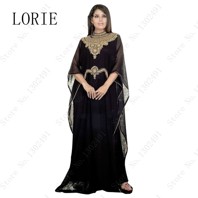 Black Muslim Prom Dresses 2015 New Arrival Dubai Kaftan High Neck Abaya In  Dubai Gold Bead Arabic Evening Gowns Islamic Clothing-in Evening Dresses  from ... 4c6b7a5e97f2