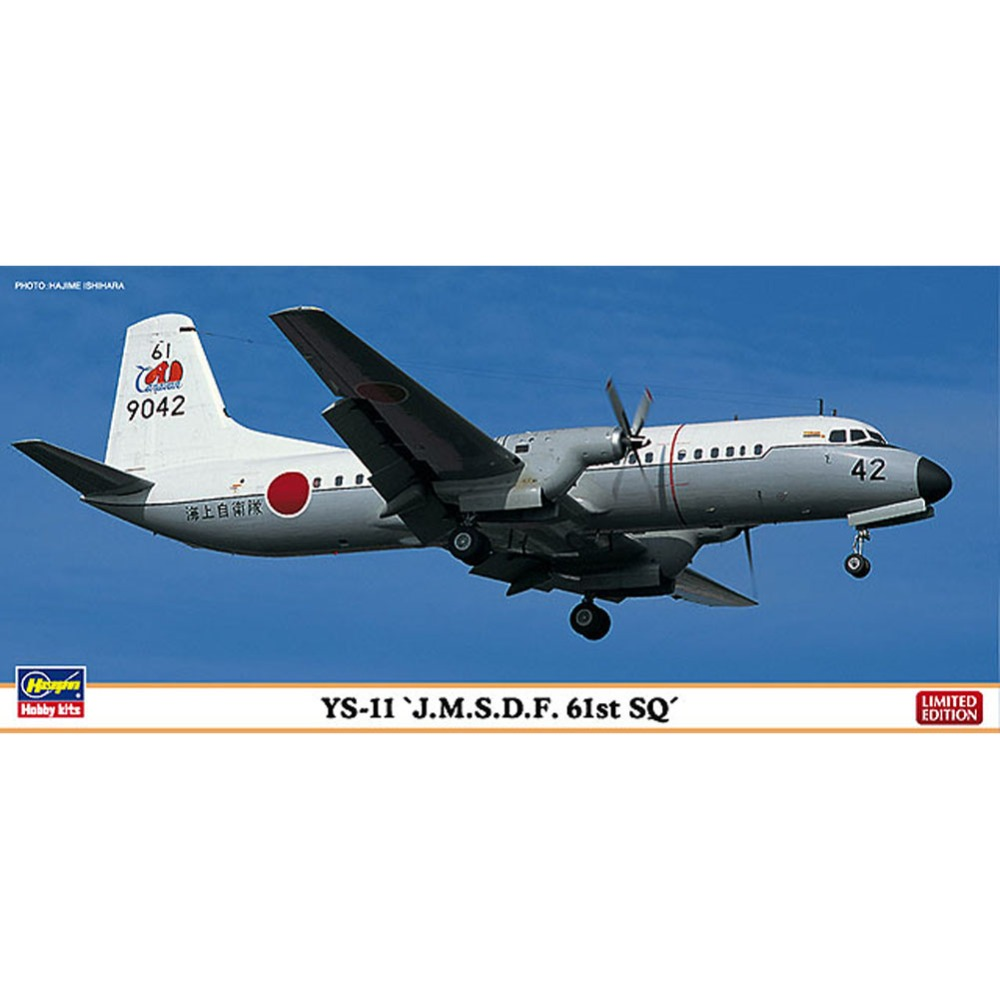OHS Hasegawa 10806 1/144 YS11 JMSDF 61St SQ Assembly Airforce Model Building Kits 10806 4 55 disney 1165502