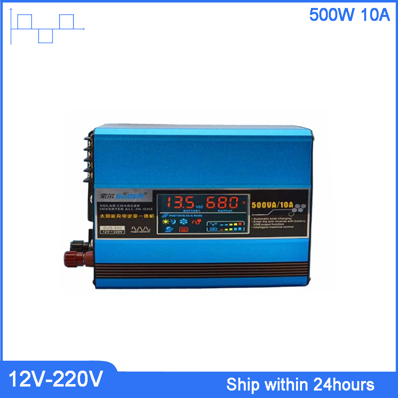 500W Solar All-in-one Inverter with Built-in 10A Solar Controller/12V to 220V Inverter with Charging USB Port/DC to AC Inverter500W Solar All-in-one Inverter with Built-in 10A Solar Controller/12V to 220V Inverter with Charging USB Port/DC to AC Inverter