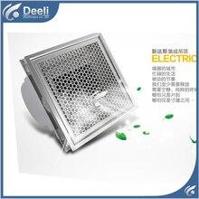 UPS/EMS for 300MM Ceiling fans cold Pa ultra-quiet cooling fan power fan cooler Pa Kitchen fan 40W