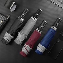 Автоматический обратный Зонт Полностью автоматический перевернутый зонтик Chuva зонтик дождь для женщин 3 складные зонты для женщин и мужчин LY09